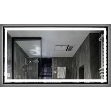 Зеркало DUSEL LED DE-M0061S1 Silver 100х75 с часами