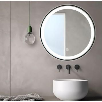 Зеркало DUSEL LED DE-M2071D Silver 80 см с часами (рама хром)