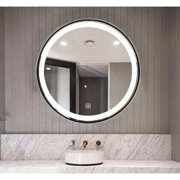 Зеркало DUSEL LED DE-M2071D Silver 80 см с часами (рама хром)-2