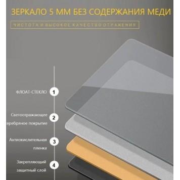 Зеркало DUSEL LED DE-M2071D Silver 80 см с часами (рама хром)-8