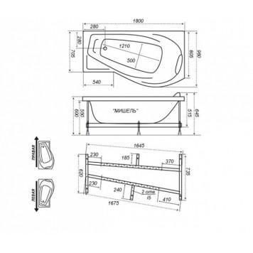 Акриловая ванна Triton Мишель (правая) 180x96-1