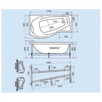 Экран для ванны Triton Мишель-170 (правый)-1